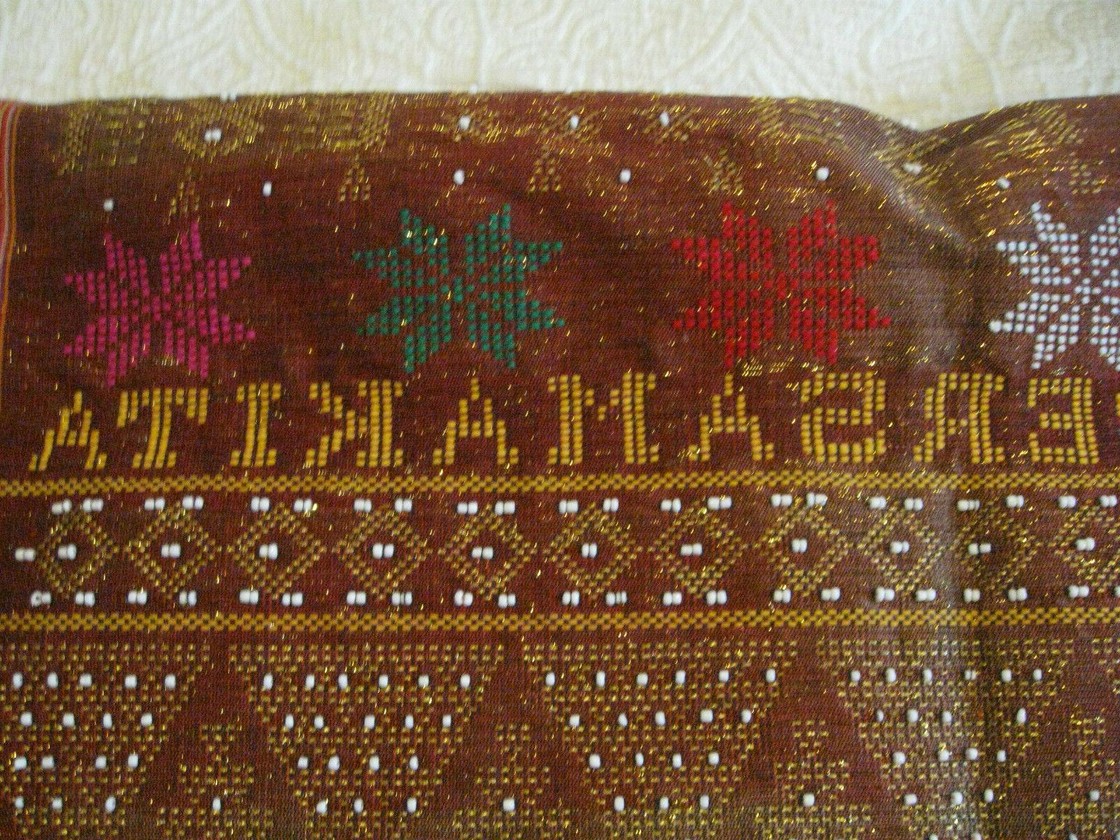 NEW WEAVING Wall Hanging/Table runner